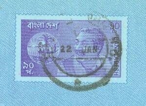 Bangladesh MUJIBUR 90p Violet Aerogramme used to USA Without Additional stamp