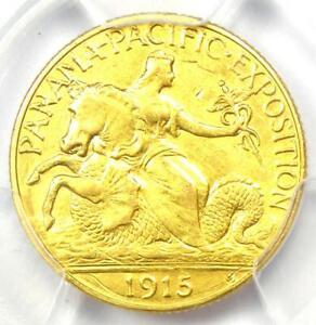 1915-S Panama Pacific Gold Quarter Eagle $2.50 Coin - Certified PCGS AU Details