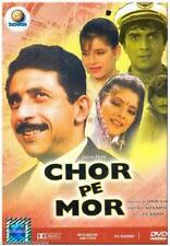 CHOR PE MOR (1990) NASEERUDDIN SHAH, KARAN SHAH - BOLLYWOOD HINDI DVD