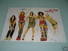 Spice Girls ISRAEL 90s Hebrew PINUP Magazine Poster