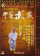 Shaolin Supple Form Fist Boxing by Gao Dejiang 2Dvds