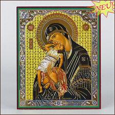 Ikone GM Wzigranie icon geweiht Holz 10x12  russische Icône икона Взыграние 8*4