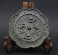 Chinese collection antiques exquisite propitious bird emblazonry bronze mirror