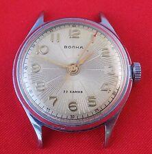 Vostok Volna wrist watch Precision Soviet USSR Russian 22 jewels 2809 Working