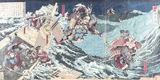 Kiyochika Kobayashi  ( Japanese 1847-1915) Block Print Noriyuki Inner Genpei