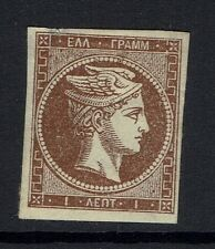 Greece Sc# 16a, Mint Hinged, Full Original Gum, tiny top thin - Lot 101716