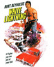 White Lightning (DVD) • NEW • Burt Reynolds