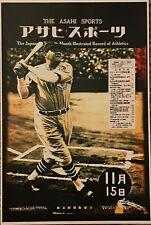 "Babe Ruth ""Tour of Japan"" baseball poster"