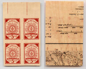 Latvia 1918 SC 1 MNH block of 4 map. rtb6696