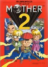 EarthBound 2 MOTHER 2 Game Book / SNES