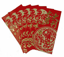 6Pcs Paper Cutting Monkey Big Chinese New Year Money Envelope HongBao Red Packet