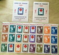 SPECIAL LOT Paraguay 1964 791-8a - Tokyo Olympics - Set with S/S - MNH & IMP