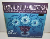 Stelios Zafiriou - Love Dreams & Bouzoukia - Greek Stereo LP - Zodiac  XZP 88003