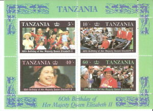 Tanzania 1987 Queen Elizabeth's 60th Birthday Souvenir Sheet MNH (SC# 336a)