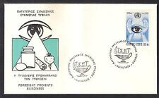 CYPRUS 1976 FORESIGHT PREVENTS BLINDNESS NICE COVER EYES BLIND MEDICINE