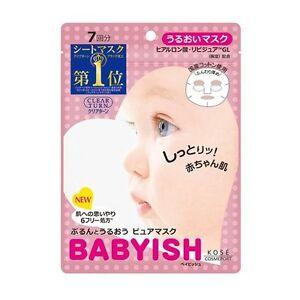 ha0531 Kose Japan Clear Turn Babyish Moisture Face Mask (7 sheets) Award No.1