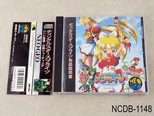 Twinkle Star Sprites Neo Geo CD Japanese Import Neogeo Japan US Seller B
