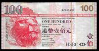 World Paper Money - Hong Kong HSBC 100 Dollars 2003 @ F-VF