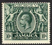 Jamaica 1921 myrtle-green 10/- multi-script mint perf 14 SG106