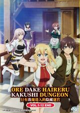DVD Anime The Hidden Dungeon Only I Can Enter TV Series (1-12 End) English Dub
