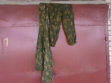 Soviet Russian Army camouflage KZS Size 2 USSR Berezka