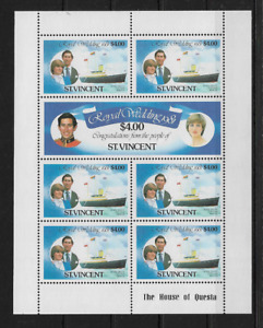 1981 ST. VINCENT - ROYAL WEDDING  SET IN THREE MINI SHEETS - MINT AND UNHINGED.