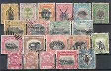 (2027) BRITISH NORTH BORNEO USED SELECTION