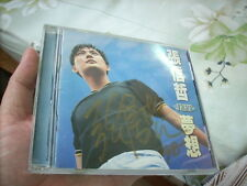 a941981 Jeff Chang 張信哲 CD 夢想 Autographed