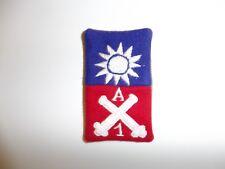 e1210 WW2 US Army CBI Chinese Artillery School China Burma India A1  KMT  R9D