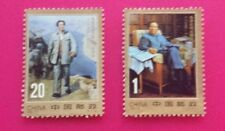 China 1993-17 Centenary Birth of Mao Zedong, , Complete 2V Mnh 毛澤�