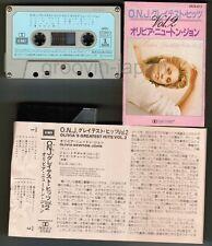 OLIVIA NEWTON-JOHN Greatest Hits Vol.2 JAPAN CASSETTE TAPE ZR28-815 w/Slip Case