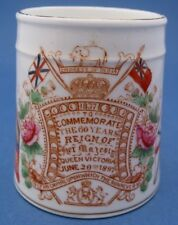 Hand Decorated 1897 William. Lowe - Queen Victoria Diamond Jubilee Mug