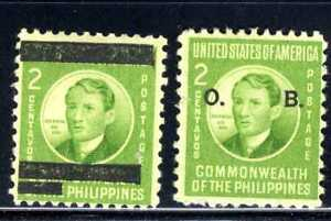 JAPANESE 🎎 OCCUPATION PHILIPPINES OVERPRINT 2-STAMP SET MLH WITH GUM🔥