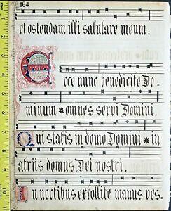 Deco.Latin manusctipt leaf,paper,Deco initials,German scriptorium,18thCent.#163f
