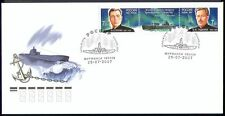 Russia 2007 Submarine/Navy/Sailors/Nautical FDC  n29973