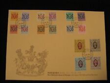 1982 Hong Kong Queen Elizabeth II Definitive Stamps FDC - Unaddressed