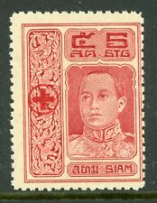 Thailand 1953 Red Cross 5 Satang Scott B3 Mint M787 ⭐☀⭐☀⭐