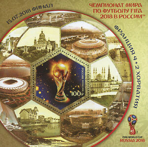 Russia-2018 Final Football World Cup in Russia 10€