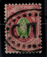 P130496/ RUSSIA / SG # 7 USED CERTIFICATE CV 390 $