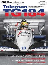 GP Car STORY Vol.19 Toleman TG184 Japanese book Ayrton Senna Rory Byrne