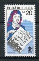 Czech Republic 2017 MNH Hollar Assoc Graphic Artists 1v Set Art Design Stamps