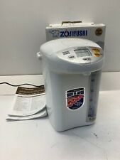 Zojirushi CD-LFC50 Water Boiler & Warmer - 5.0L
