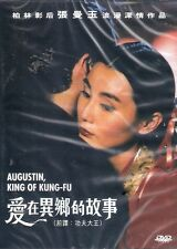 Augustin King of Kung Fu DVD Maggie Cheung Jean-Chretien Sibertin Blanc R3 NEW