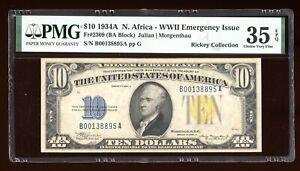 DBR 1934-A $10 North Africa Silver Fr. 2309 PMG 35 EPQ Serial B00138895A