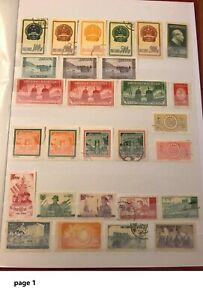 Early PR China stamps MINT and Used/CTO four pages - LOT A