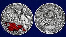 """USSR AWARD ORDER MEDAL - """"50 Years of the USSR"""" - Challenge coin - mockup"""