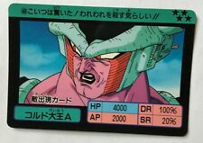 Dragon Ball Z Super Barcode Wars Multi Scanning System 48