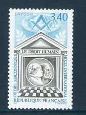 TIMBRES 2796 NEUF XX LUXE  - ORDRE MACONNIQUE MIXTE INTERNATIONAL