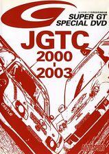 [DVD] JGTC 200-2003 Super GT Honda NSX Nissan Skyline GT-R R34 Toyota Supra