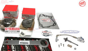 Yamaha FX-SHO FZR FZS SVHO ALL RIVA Supercharger Clutch UPGRADE Kit Gear Shaft